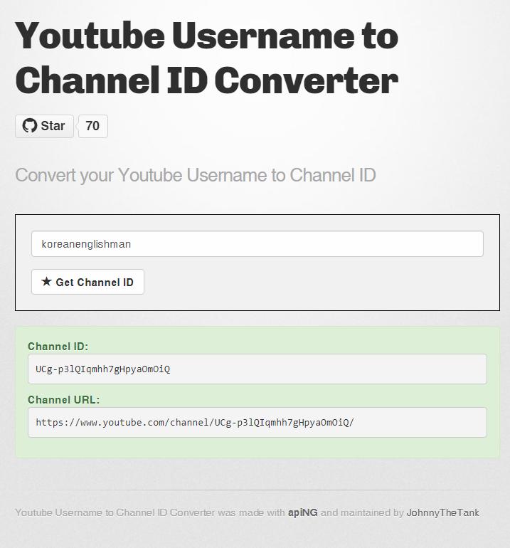 유튜브] Youtube API를 이용하거나 또는 이용하지 않고 채널ID를