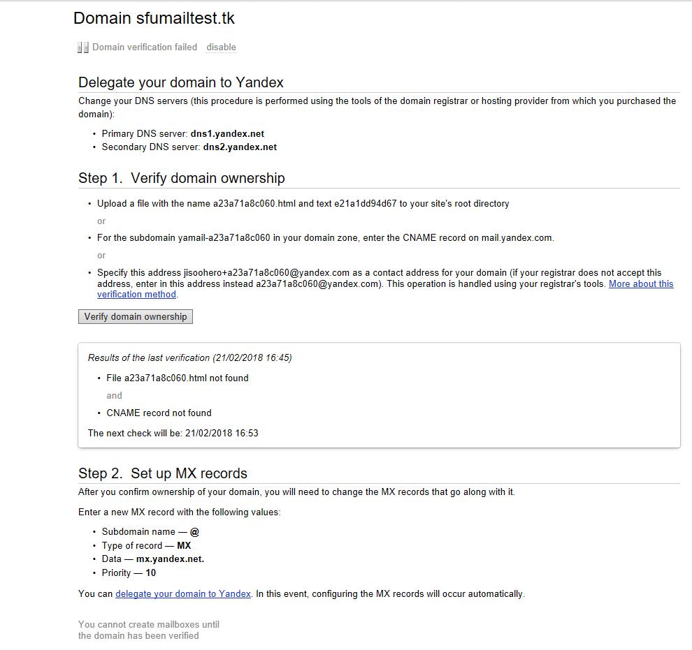 메일수신이 안된다고   ? mail yandex com mx 리코드를 이용