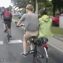 커플 자전거