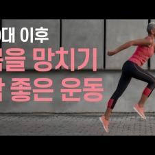 당뇨, 고지혈증, 비만, 인슐린저항을 이기는 운동 골라서 하기