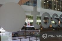 토스·소소뱅크 등 3곳, 제3인터넷은행 예비인가 신청