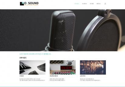 오투사운드 녹음실 입니다.