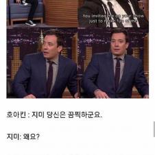 토크쇼 출연한 조커.jpg