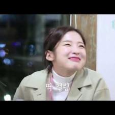 """아린 (귀여운 목소리로) """"마쟈~~~"""""""