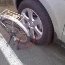 내 옆에 자전거 파킹한분 빼세요.!!