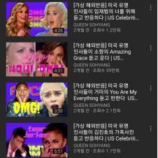 특이점이 온 국뽕 유튜브