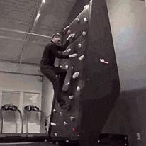 암벽등반 머신