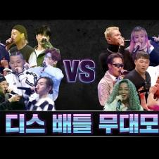 [SMTM9] 팀 디스 배틀 무대 모아보기(Team Diss Battle Performance Compilation)