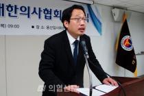 """최대집 의협 회장 """"한국의료 정상화 결실 맺는 해"""" 다짐"""