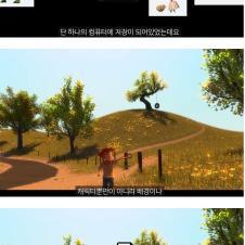 토이스토리2 제작중 대참사