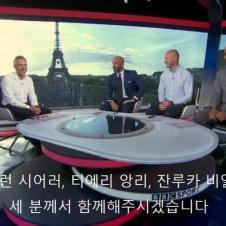 BBC의 인격 모독