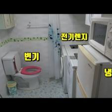 월세 30만원 미만 저렴한 서울 원룸의 실체 [부동산] 5부