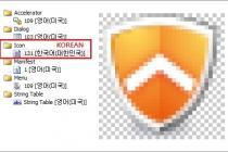 [보안뉴스] 한국 보안제품 아이콘으로 위장한 APT 공격 등장