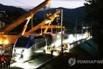 """국토부 """"강릉선 KTX 내일 새벽 5시30분 첫 열차부터 운행"""""""