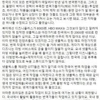 디즈니 플러스가 내년 중반까지도 한국 런칭이 어려운 이유