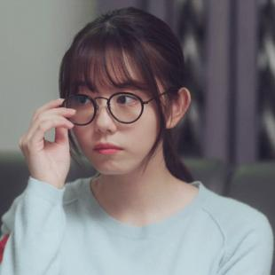 안경 소혜