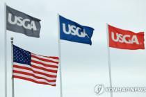US오픈 골프대회, 1924년 이후 96년 만에 지역 예선 취소