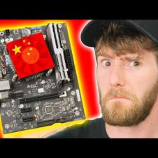 A Chinese Intel competitor?