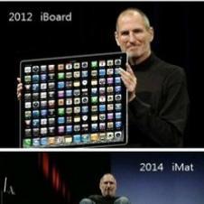 애플 제품의 진화