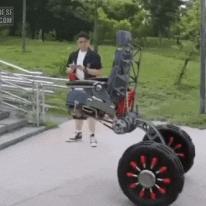 최신 휠체어