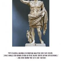 고대 로마시절 로마인들의 여권에 적힌 문구