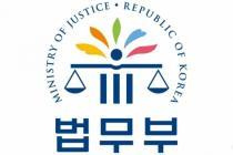 서울중앙지검 반부패수사부 4개→2개…공공수사 3개→2개 축소