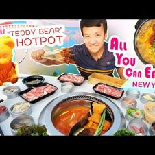"All You Can Eat ""TEDDY BEAR"" HOTPOT & BEST Korean Pancake, Dumplings in New York"