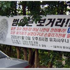 자수권고 광고