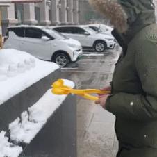 눈오리 만드는 도구