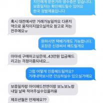 중고나라 아이패드 판매