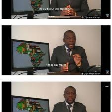 아프리카에서 60초마다 일어나는 일...
